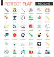 set of flat medical and healthcare icons vector image vector image