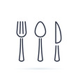 spoon fork and knife icon cutlery icon vector image vector image