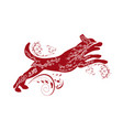 traditional paper cut out of chinese dog zodiac vector image