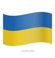 ukraine waving flag icon vector image