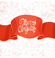 inscription happy christmas on a white background vector image vector image