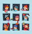 cartoon kids at window giving a christmas gift vector image