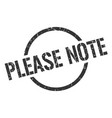 please note stamp vector image vector image