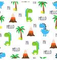 cute dinosaur pattern vector image vector image