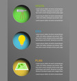 company concept template vision idea plan vector image vector image