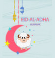 festival of sacrifice eid-ul-adha lettering vector image vector image