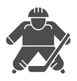 hokey player solid icon ice hockey player vector image