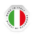 made in italy label sign vector image vector image