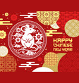 chinese new year rat sign gold coins pattern vector image vector image
