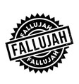 fallujah rubber stamp vector image vector image