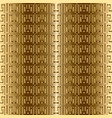 greek key meanders gold 3d seamless pattern vector image vector image
