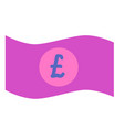 pound paper vector image vector image