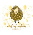 festival sacrifice eid al azha or eid al adha vector image