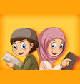 muslim kid reading books vector image