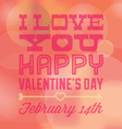 Valentines Day I Love You Card with Date vector image vector image