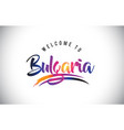 bulgaria welcome to message in purple vibrant vector image vector image