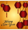happy new year car vector image vector image