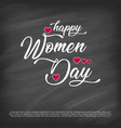 wish you a happy womens day with dark background vector image