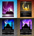 attractive set of brochure of ramadan kareem vector image vector image