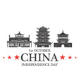 Independence Day China vector image vector image