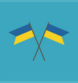 ukraine flag icon in flat design vector image