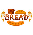bakery logo and signboard vector image