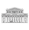 big theater in moscow vector image vector image