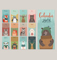 cute monthly calendar with forest animals vector image vector image