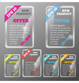 New product banner vector image vector image