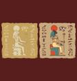 tiles with egyptian goddess bastet and hieroglyphs vector image