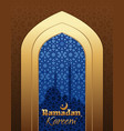 beautiful greeting card for holy month ramadan vector image