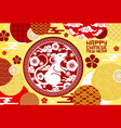 happy chinese new year rat sign and cloud pattern vector image vector image