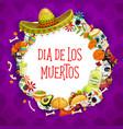 mexican dia des los muertos holiday attributes vector image vector image
