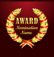 palm lush awards red ribbon vector image vector image