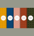 set seamless colorful patterns with vector image