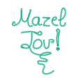the inscription lettering mazel tov hebrew in vector image