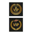 vip label with laurel wreath in two versions vector image vector image