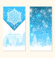 invitation card with snowflakes vector image