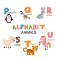 alphabet with animals p to u vector image