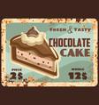 cake dessert rusty metal plate pastry bakery sweet vector image vector image