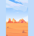 egyptian desert with pyramids sphinx and anubis vector image vector image