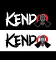 kendo text vector image vector image
