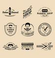 set of vintage hipster barbershop logos vector image vector image