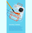 ice hockey sports classes and education courses vector image