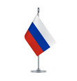 russian flag hanging on the metallic pole vector image