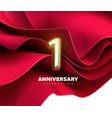 1th anniversary celebration