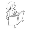 cartoon of mother and son reading a book together vector image