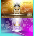 digital brown yellow and purple glass vector image vector image