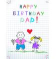 happy birthday dad hand drawn baby vector image vector image