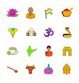india icons set cartoon vector image vector image